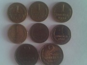 Продаю монеты времён СССР