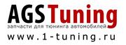 ТЮНИНГ КАЗАНЬ