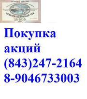 Акции газпром татнефть лукойл фонд сургут никель полюс (950)3201836